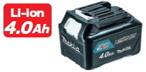 日本限定 10.8Vスライドバッテリー BL1040B【4.0Ah】(A-59863×5)【お買い得5個セット】 A-59879:ケンチクボーイ マキタ電動工具-DIY・工具