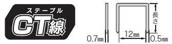 マキタ電動工具 CT線ステープル 幅12mm×長さ10mm(1008本×200箱) CT10M F-80484(201600本)