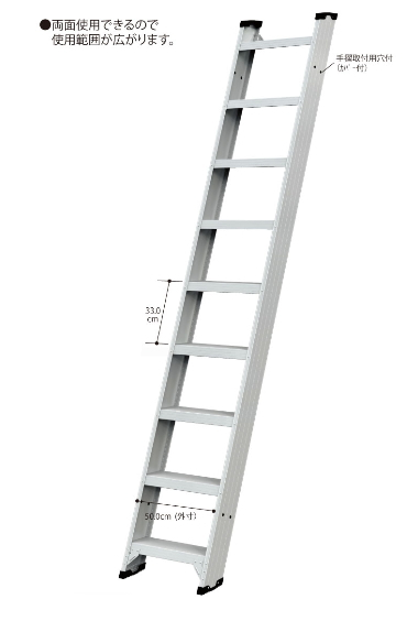 ハセガワ 1連はしご FLW2.0-270(全長2.72m)【※メーカー直送品のため代金引換便はご利用になれません。】【※個人宅お届けは運賃別途見積の場合がございます】