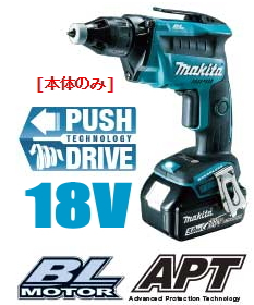 マキタ電動工具 18V充電式スクリュードライバー FS453DZ(本体のみ)【バッテリー・充電器は別売】