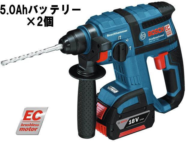 【BOSCHセール!!】ボッシュ電動工具 18V充電式ハンマードリル GBH18V-ECN【5.0Ahバッテリー×2個・充電器・ケース付】