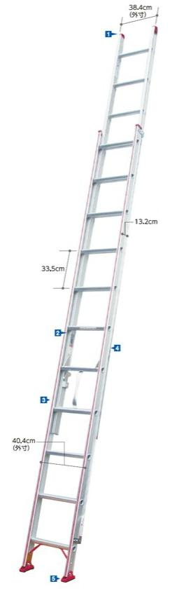 ハセガワ 2連はしご HA2 2.0-81(全長8.17m)【※メーカー直送品のため代金引換便はご利用になれません。】【※個人宅お届けは運賃別途見積の場合がございます】