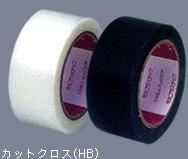 住化プラスチック 防水気密テープ カットクロス HB(片面) 50mm×20m【1ケース/30巻入】【※2ケースごとに送料800円かかります】