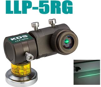KDS ラインレーザープロジェクター LLP-5RG(リアルグリーンレーザー光)