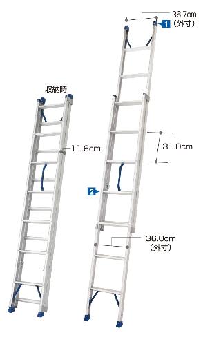ハセガワ 手上げ式2連はしご LQ2 2.0-34【縮長1.98m/全長3.40m】【メーカー直送品/代引不可】【※個人宅お届けは運賃別途見積の場合がございます】
