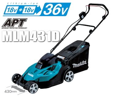 マキタ電動工具 【36V/18V+18V】充電式芝刈機【刈込幅430mm】 MLM431DZ(本体のみ)【バッテリー・充電器は別売】