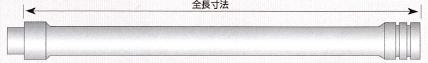 エヌパット QCアンカー締付用延長ロッド 1500mm