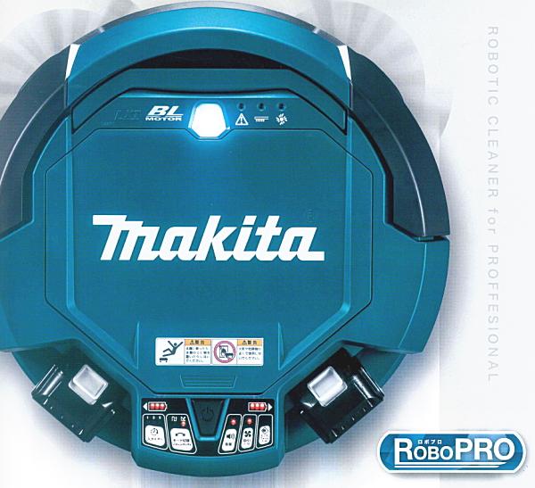 マキタ掃除機 18Vロボットクリーナー RC200DZSP(本体のみ)【バッテリー・充電器は別売】【※別売バッテリー2個使用】※タイマー予約「入/切」仕様