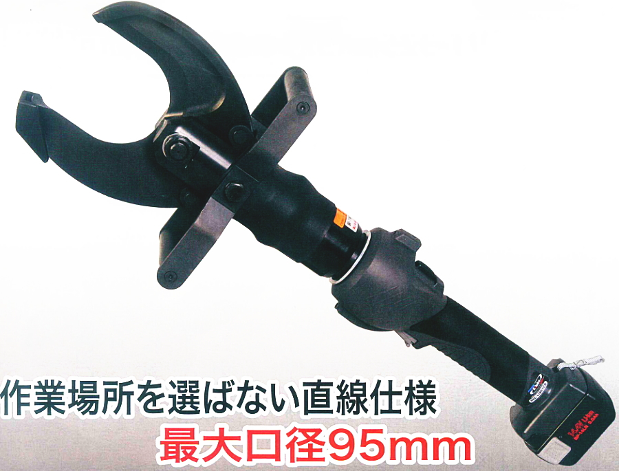 IZUMI(イズミ) 14.4V充電油圧式ケーブルカッター REC-Li95YCS(充電器・バッテリー1個・ケース付)