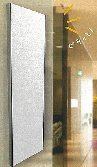 リフェクスミラー マグネット式 RMM-1【幅30×高さ60×厚さ2cm】【納期3~4日程度】