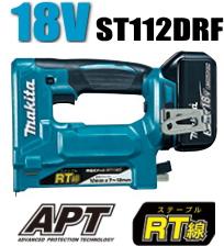 マキタ電動工具 18V充電式タッカー【RT線ステープル専用】 ST112DRF