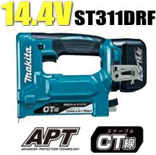 マキタ電動工具 14.4V充電式タッカー【CT線ステープル専用】 ST311DRF