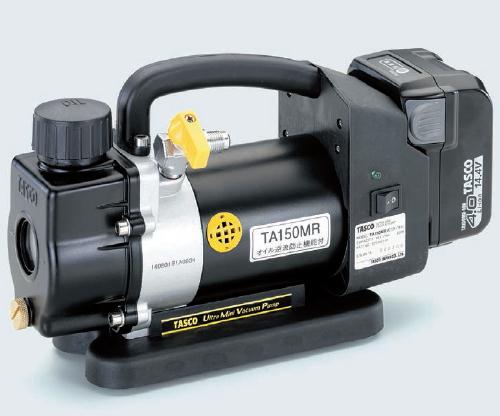 TASCO(タスコ) 14.4V充電式真空ポンプ TA150MR-N【4.0Ah電池タイプ】