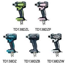 マキタ インパクトドライバー 【APT/ベーシックタイプ】14.4V充電式インパクトドライバー TD138DZ(本体のみ)【バッテリー・充電器は別売】 カラー各種