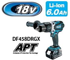 マキタ電動工具 18V充電式ドライバードリル DF458DRGX【6.0Ah電池×2個セット】