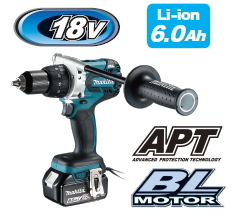 マキタ電動工具 18V充電式振動ドライバードリル HP481DRGX【BL1860B×2個・充電器・ケース付】