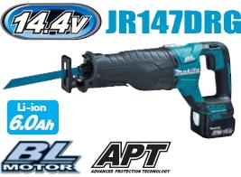 マキタ電動工具 14.4V充電式レシプロソー JR147DRG【6.0Ahバッテリー1個セット】