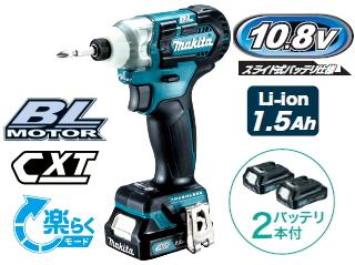 マキタ インパクトドライバー 10.8V充電式インパクトドライバー TD111DSHX(青)/TD111DSHXB(黒)【1.5Ahスライドバッテリー/ブラシレスタイプ】
