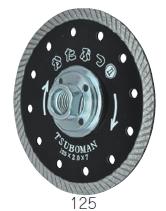 ツボ万 ダイヤモンドホイール かたぶつIIネジ付(125×2.0×7×M10ネジ) KB2-125B(M10) 1000901