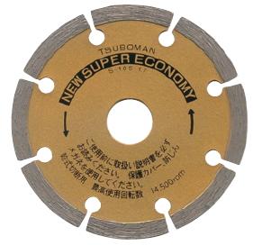 ツボ万 ダイヤモンドホイール ニュースーパーエコノミー(105×1.7×7×20) NSE-105 11085