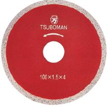ツボ万 ダイヤモンドホイール タイルカッターT(H)(125×1.5×4×22) T-125×22(H) 1113403