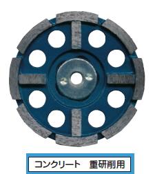 ツボ万 NewSAポリッシャ十字(100×4.5×7×M10ネジ) 重研削用 NSA-100C 11235