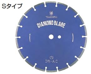 ツボ万 ダイヤモンドホイール 大口径ブレード(20