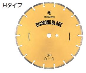 ツボ万 ダイヤモンドホイール 大口径ブレード(14