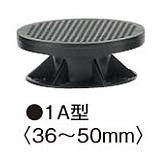 フクビ 屋外用プラ木レン マルチポスト MPST1A(高さ調整範囲36~50mm)【1ケース/200個入】