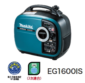 マキタ電動工具 インバーター発電機 EG1600IS
