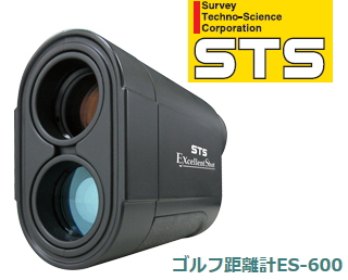 STS ゴルフ用レーザー距離計 ES-600