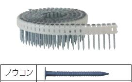 マキタ電動工具 ポケットネイル ステンレス 外装板金 リング 32mm(188本×20巻×2箱) PKR1832SMノウコン F-41710