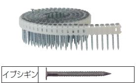 マキタ電動工具 ポケットネイル ステンレス 外装板金 リング 32mm(188本×20巻×2箱) PKR1832SMイブシギン F-41736