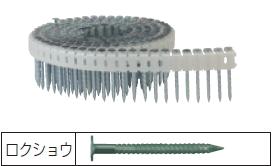 マキタ電動工具 ポケットネイル ステンレス 外装板金 リング 32mm(188本×20巻×2箱) PKR1832SMロクショウ F-41778
