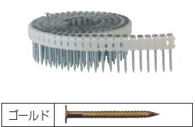 マキタ電動工具 ポケットネイル ステンレス 外装板金 リング 32mm(188本×20巻×2箱) PKR1832SMゴールド F-41781