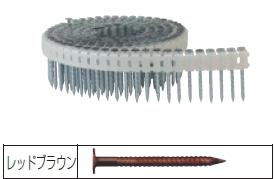 マキタ電動工具 ポケットネイル ステンレス 外装板金 リング 32mm(188本×20巻×2箱) PKR1832SMレッドブラウン F-41794