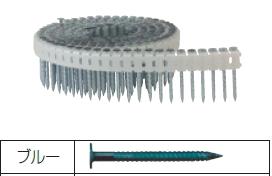 マキタ電動工具 ポケットネイル ステンレス 外装板金 リング 32mm(188本×20巻×2箱) PKR1832SMブルー F-41813