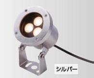 タカショーエクステリア【ウォーターライト】 LEDウォーターアップライト3型 HHA-D11S(電球色)/HHA-W11S(白)