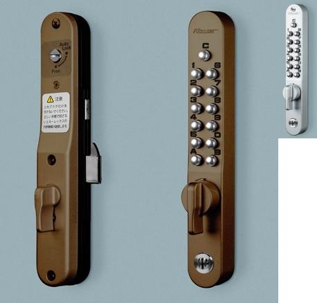 長沢製作所 キーレックス800 面付引戸自動施錠鍵付 K828TM