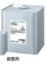 タカショーエクステリア 透水性人工芝固定用部材 接着剤 KU888 6kg NBA-B1