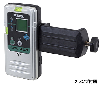 KDS 防滴レーザーレシーバー(受光器) DSL-900RG専用 LRV-4GD