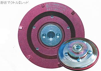 ツボ万 静音マクトルIIIレッド(φ92×M10ネジ) 塗膜はがし用・標準用 MCS-9263 11272