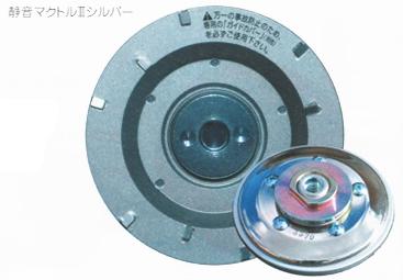 ツボ万 静音マクトルIIIシルバー(φ92×M10ネジ) 塗膜はがし用・厚膜用 MCS-9293 11273