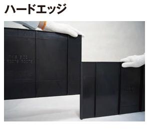 タカショーエクステリア グランドシールド ハードエッジ NDA-H4(W600×H900mm)