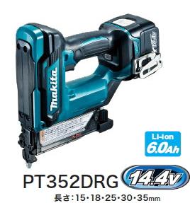 マキタ電動工具 14.4V充電式ピンタッカー PT352DRG【6.0Ahバッテリータイプ】