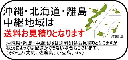 タカショーエクステリア【ナルディ/プラスチックファニチャー】アリアテーブルNAR-T01BR(ブラウン)【組立式】【※メーカー直送品のため便はご利用できません】