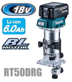 マキタ電動工具 18V充電式トリマ RT50DRG