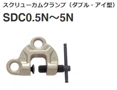 最新最全の スーパーツール スクリューカムクランプ(ダブル・アイ型) SDC3N:ケンチクボーイ-DIY・工具