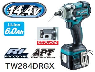 マキタ電動工具 14.4V充電式インパクトレンチ【角ドライブ12.7mm】 TW284DRGX【6.0Ahバッテリー×2個・充電器・ケース付】