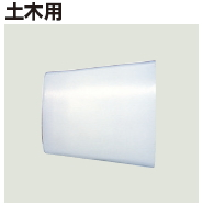 コンドーテック Pコン プラスチックコーン(土木用) 1/2【1ケース/200個入】